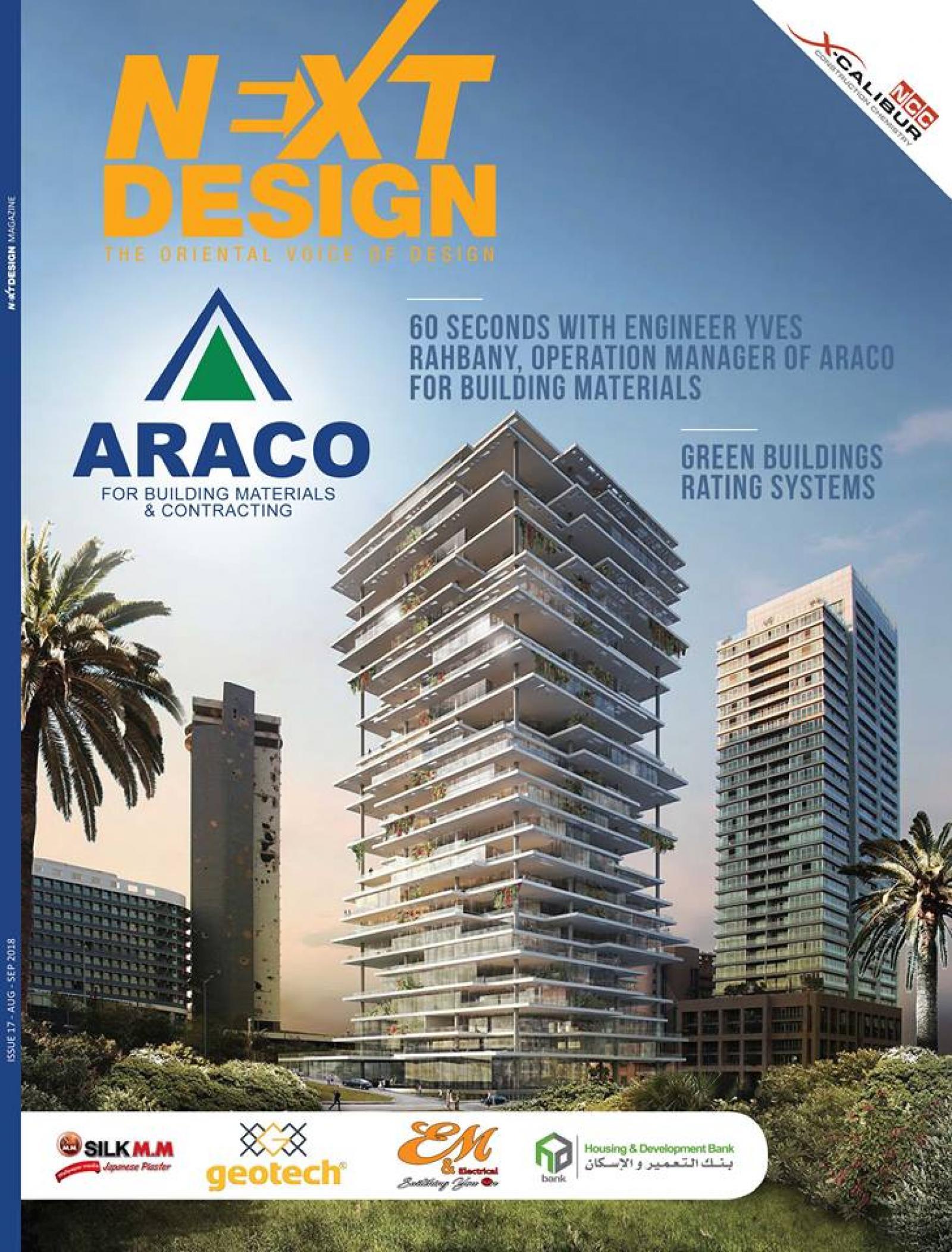 Wael Al-Masri Planners & Architects - WMPA   Interior Design